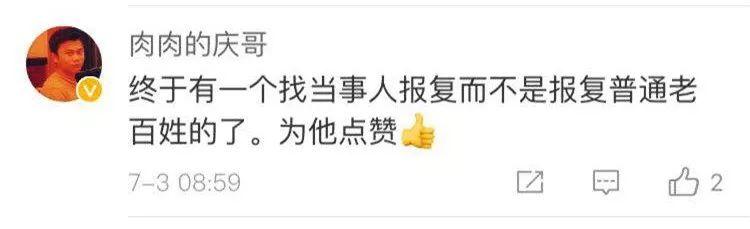 """【异闻观止】男子为""""刺伤警察""""微博点赞 被行拘10天"""