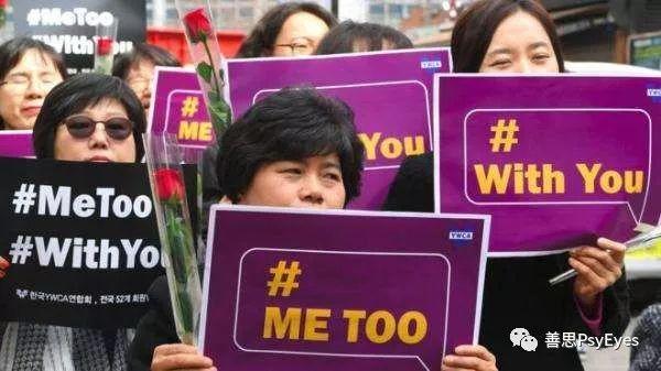 潘绥铭:中国式性骚扰——权力、性别、阶层下的男性霸权