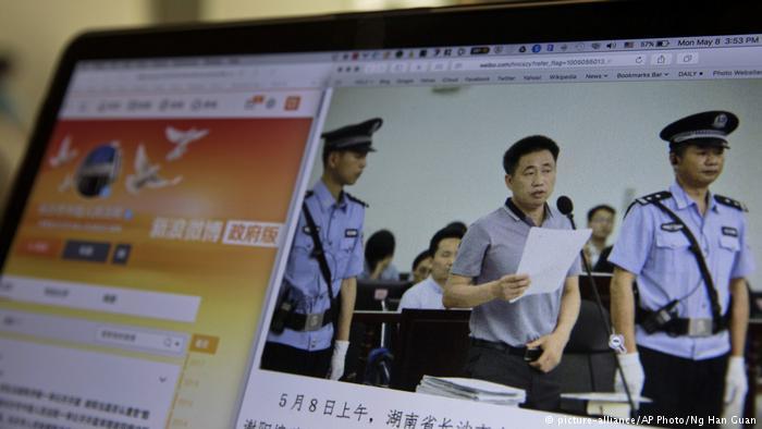 德国之声 | 锁定中国人权审议 台NGO告上联合国