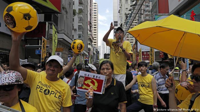 德国之声 | 香港七一游行 反对一党专政