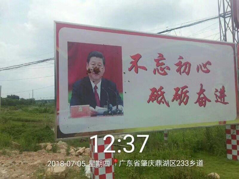 【众人推】泼墨抗议 会成为流行姿势吗?