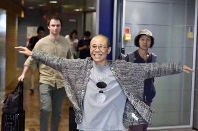 中国数字时代 | 刘霞已抵达柏林(更新)