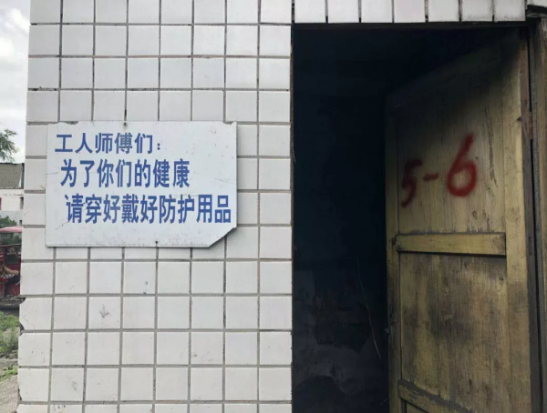 剥洋葱people | 真假尘肺病:贵州三医生因诊断涉罪