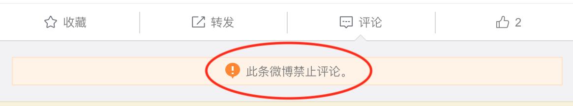 """【立此存照】""""意外""""审查:渭南市官员""""王健""""躺枪"""