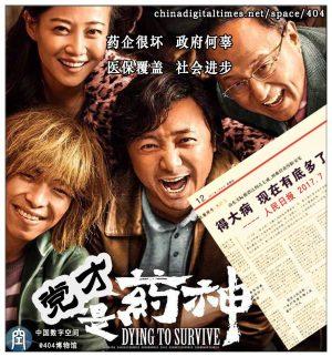yaoshen1-e1531842312858.jpg