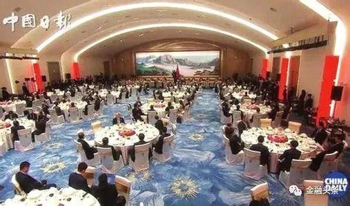 金融头条 | 揭秘上合峰会国宴食材 专人24小时看守