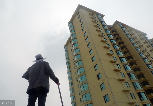 【异闻观止】山东为老年居民基础养老金每人每月加发5元