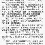 孙立平:中产阶层:生活中的脆弱
