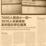 宁南山:作为一个中产阶级,我对国家有哪些不满意