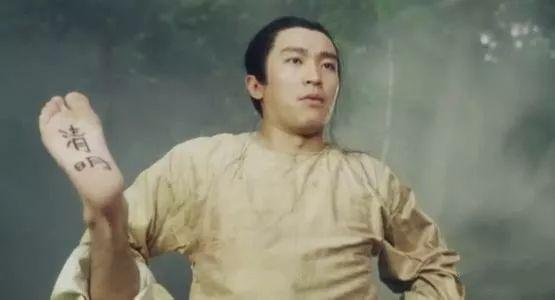 六神磊磊读金庸:有的事情不适合拿来表忠心