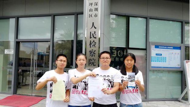 BBC | 深圳佳士工人维权发酵:左翼青年与政治诉求
