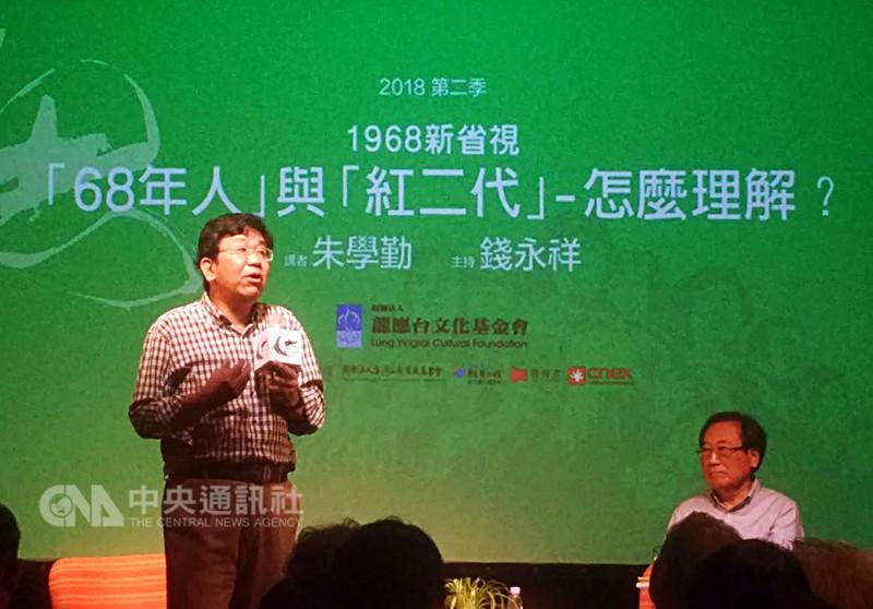 朱学勤:胡鞍钢事件是大陆逆向淘汰的象征