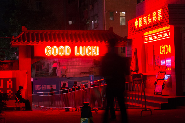 法广 | 李香梅郭玉陈嘉韵:三位被迫离开中国的外国女记者