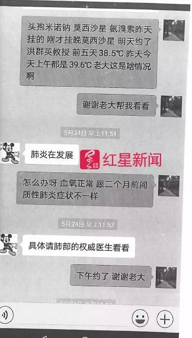 红星新闻 | 男子代购抗癌药涉案上百万被刑拘