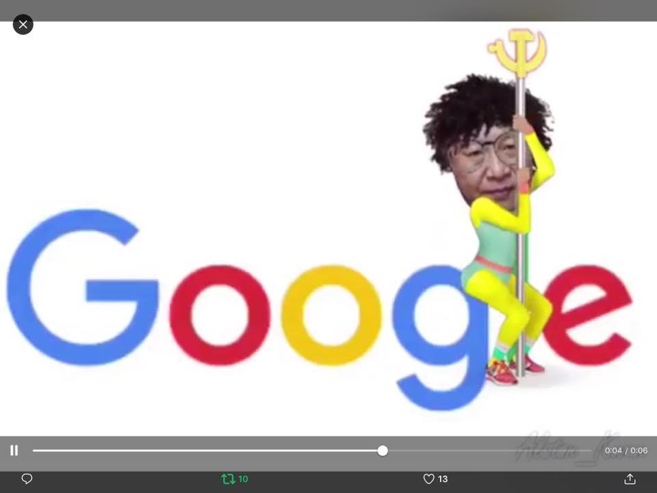 纽约时报中文网|消息称谷歌为中国市场开发审查版搜索引擎