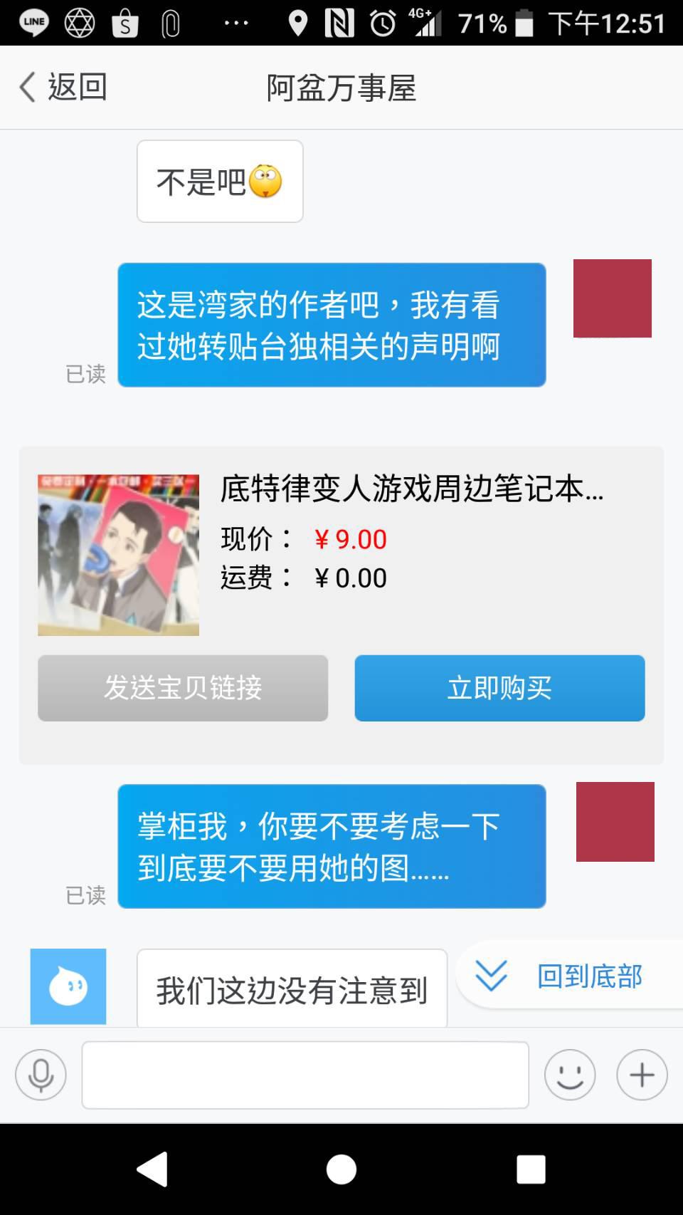 【麻辣总局】境外维权说台独 境内报警说上访