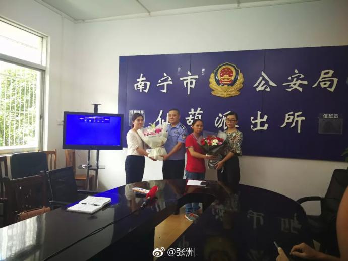 张洲:乐清女孩乘坐滴滴遇害事件,我认为更欠妥的是当地警方