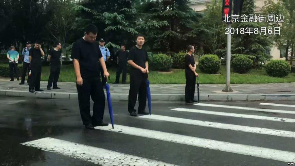 美国之音 | 数千P2P投资人北京集体维权遭维稳