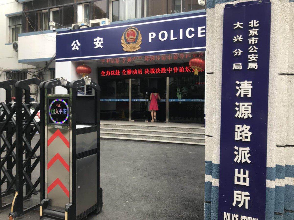 【立此存照】文三娃:被警员上门检查电脑,或涉翻墙发表言论
