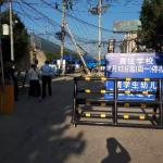 NGOCN | 二十周年校庆刚过,北京最大打工子弟学校或将被拆