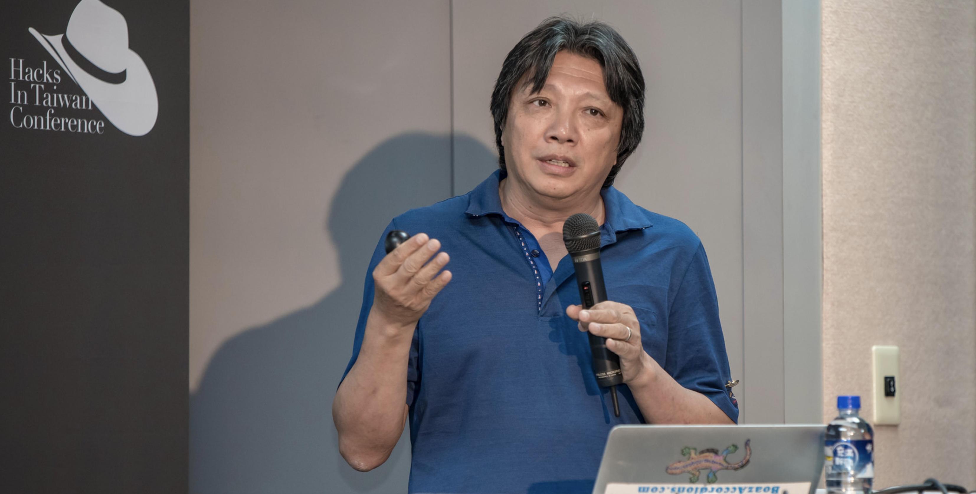 中央社CNA | 萧强:中共运用科技 更全面掌控社会