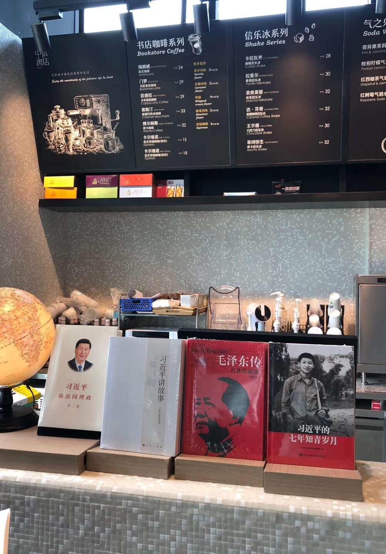 【图说天朝】雄安的咖啡馆长这样