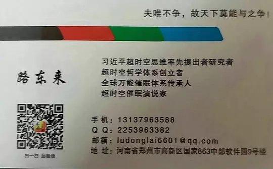"""【麻辣总局】""""世界哲学大会""""上的大师们"""