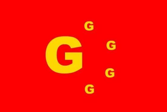 """航通社:关于""""谷歌重返中国""""消息的一个细节"""