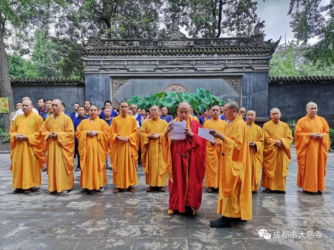 【CDTV】佛教是无国界的 但党领导下的佛教有