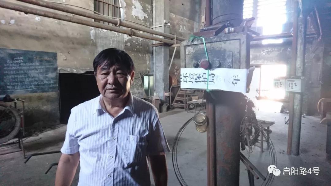 启阳路4号 | 常州工厂被追缴十年社保后 厂主独守工厂
