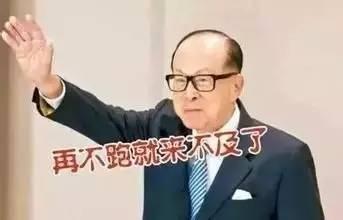 【新闻连连看】风雨欲来,今夕何夕?