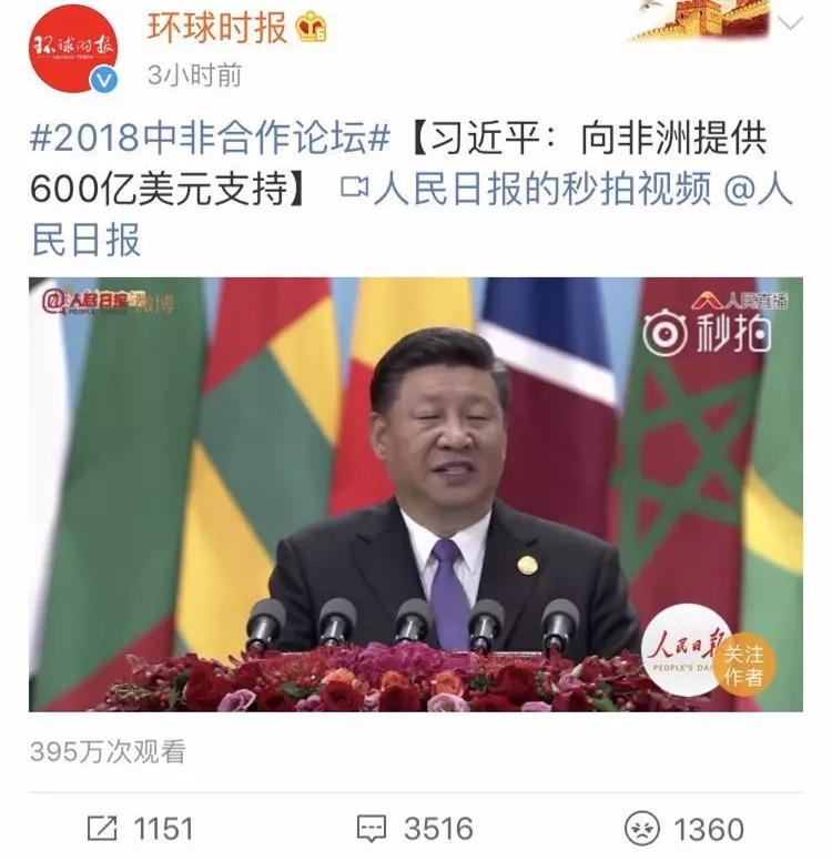 笑央|600亿美元的大大大新闻,微博上竟然没有评论!