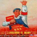 德尚君:职工可以民主管理民营企业吗?