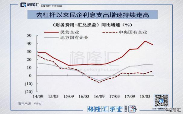 https://chinadigitaltimes.net/chinese/files/2018/09/5-21.jpg