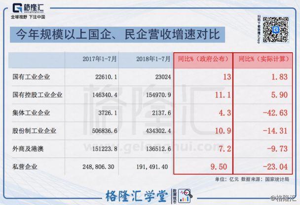 https://chinadigitaltimes.net/chinese/files/2018/09/7-17.jpg