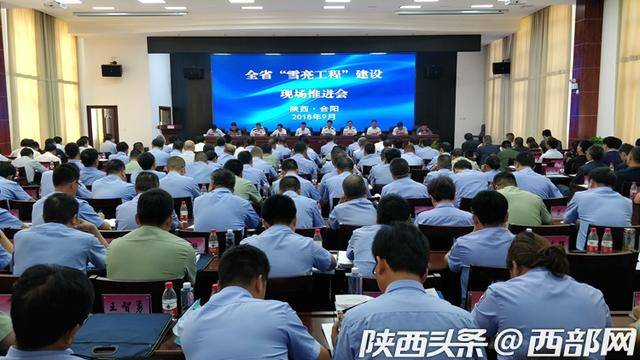 西部网 | 陕西已装视频监控头82.7万个 2020年将全覆盖