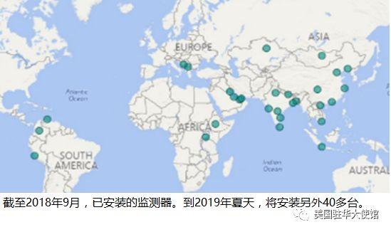 """【立此存照】""""反华十周年"""":美驻华使馆的第一台pm2.5监测器"""