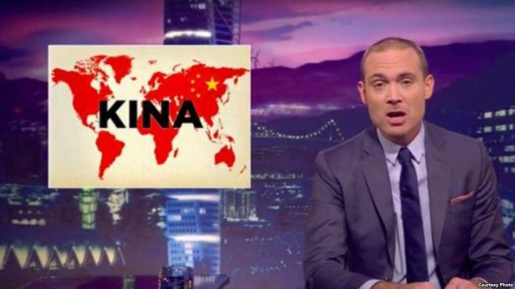 美国之音 | 瑞典电视台称不会向中国政府道歉并再讽中国:全世界都是你的