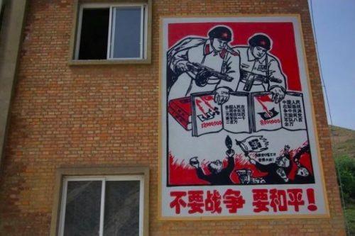 8字路口 | 神秘的中国核工程,那些不肯忘却的人