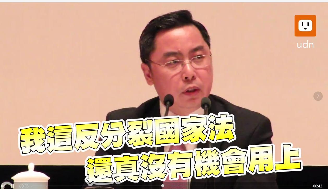 """【新闻连连看】美舰抵达高雄日 就是""""武统""""之时"""