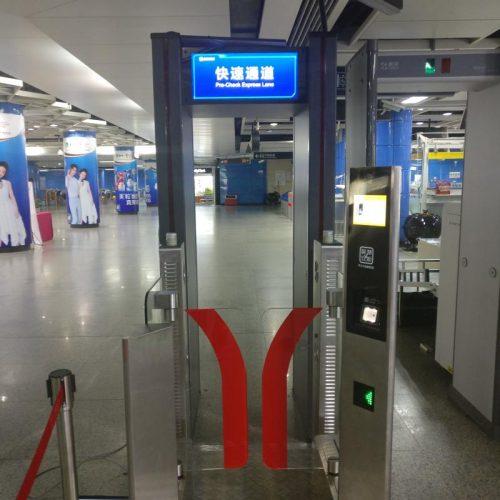 金羊网 | 26日起广州地铁试点使用新型安检技术