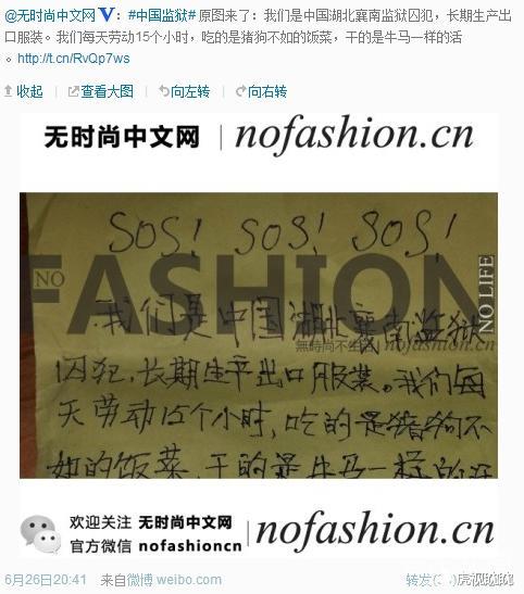 刘虎:孩子被失去监管的罪犯杀害,父亲疯了,母亲上访获刑