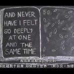 蔡朝阳:赵副所长正是何老师的好学生