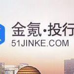 金氪 | 投行老司机亲述:真实的中国投行