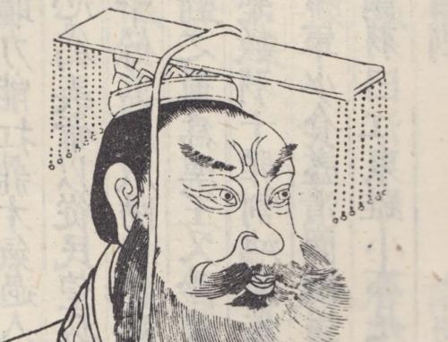 辛德勇自述 | 秦始皇的生死南巡