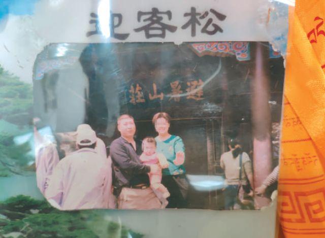 新京报 | 上访者陈裕咸之死