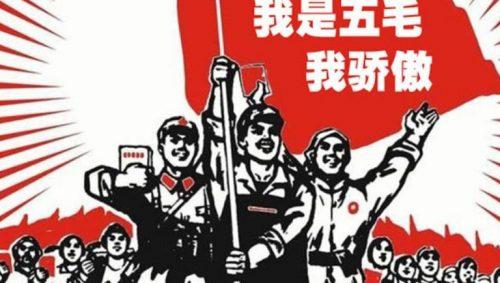 王宏恩:哈佛大学怎么研究中国五毛党?