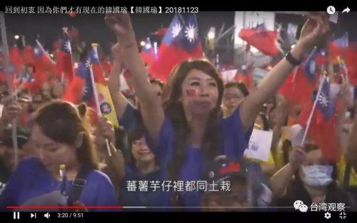 王丹:这一票,请投给台湾
