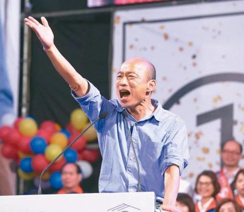 彼岸观察|他们的台北和高雄,他们的市长