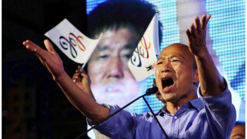 纽约时报 |台湾会成为第一张被中国推倒的多米诺骨牌吗?